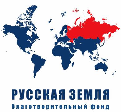 Русская земля